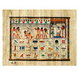 Egyptian design rice paper